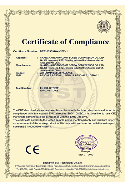 certificate-of-compliance-2.jpg